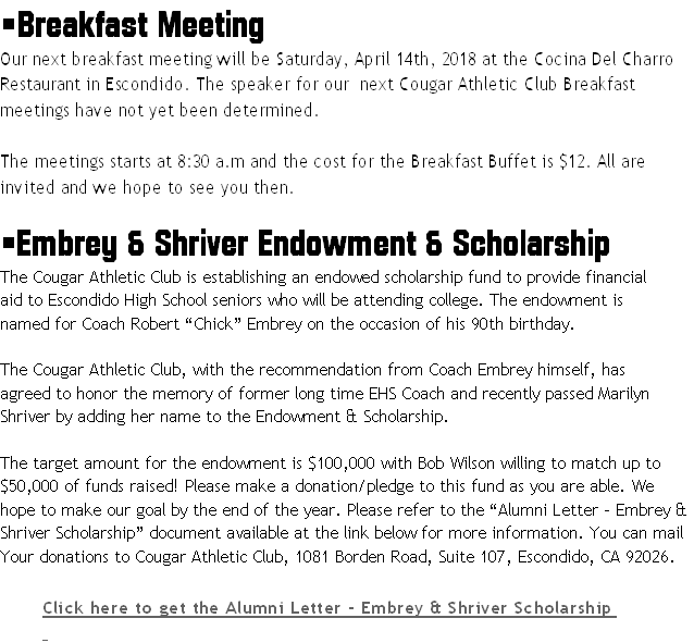 Click here to get the Alumni Letter - Embrey & Shriver Scholarship